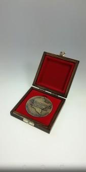 Medal Samorządowiec Podkarpacia
